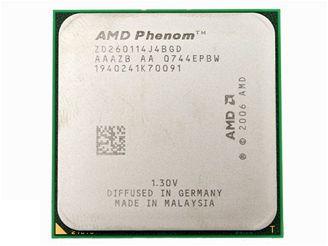 Phenom X4 65nm