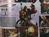 Street Fighter IV - Gouken
