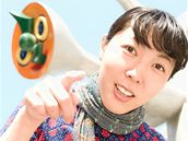 Akane Hosaka