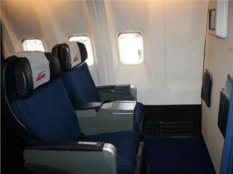 Křesla v TopTrvel Class v Boeingu 767 - 300 ER