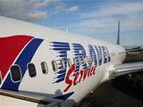 Trup Boeingu 767 - 300 ER