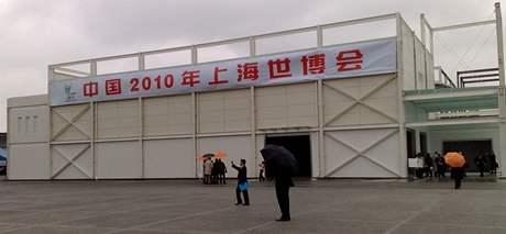 Základní modul českého pavilonu pro Expo 2010 v Šanghaji