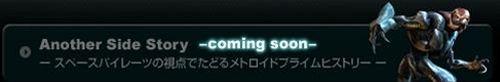 Metroid teaser banner