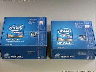 Intel Atom krabice