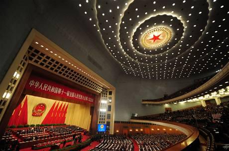 Výroční sjezd čínské komunistické strany