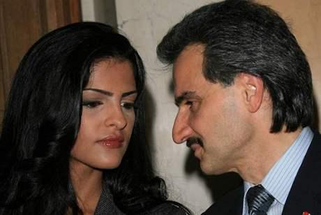 Princezna Amíra, manželka saúdského prince Valída bin Talála