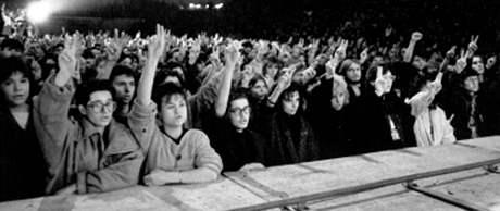 Koncert por demokracii, který se konal v Brně krátce po listopadu 1989