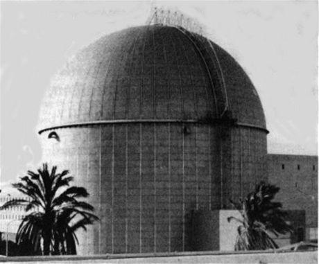 Kopule reaktoru Dimony