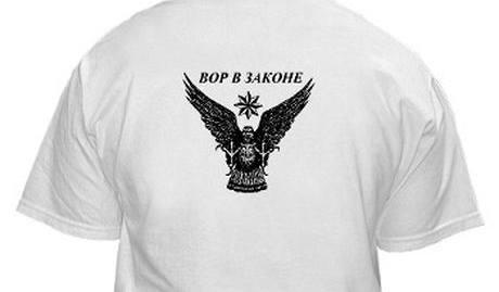 Znak šéfa ruské mafie Vora v zakoně.