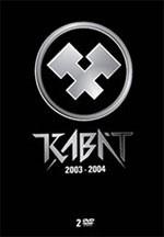 Obal DVD Kab�tu z turn� v roce 2003