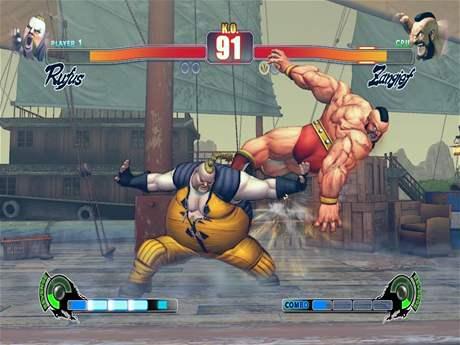 Street Fighter IV (PC)