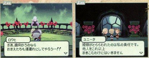 Four Warriors of Light: Final Fantasy Gaiden