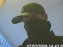 Maskovaný lupič přepadl banku v Jírově ulici v Brně