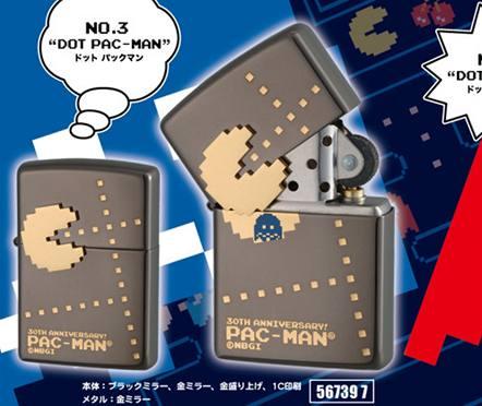 Pac-Man slaví třicáté výročí se zapalovačem Zippo