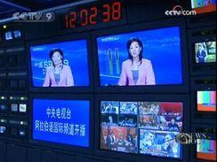 Čínská státní televize v arabštině