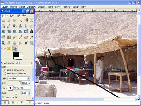 FastStone Image Viewer - вьювер, редактор и конвертор графических файлов. Поддерживает все популярные форматы графики, включая JPEG, JPEG 2000, GIF, PNG, PCX, TIFF, WMF, BMP, ICO, RAW и TGA.