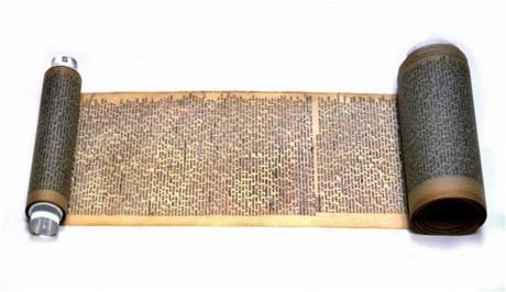 Jeden z nejslavnějších rukopisů světa, původní svitek Na cestě Jacka Kerouaka