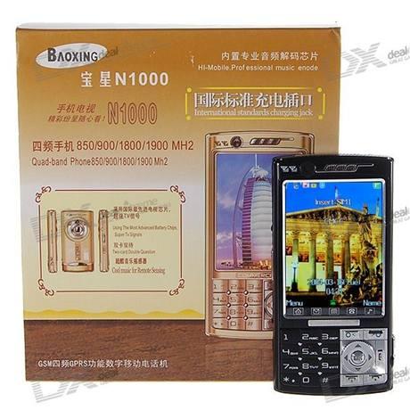 Baoxig N1000