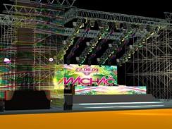 Pořadatelé festivalu Mácháč 2009 lákají kromě jmen na velké koncertní pódium
