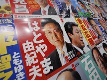 Volební plakáty v Japonsku, vepředu šéf Demokratické strany Japonska Jukio Hatojama. (30.8.2009)