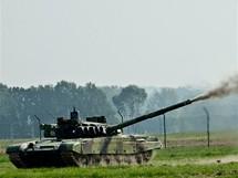 Tank T-72M4 CZ