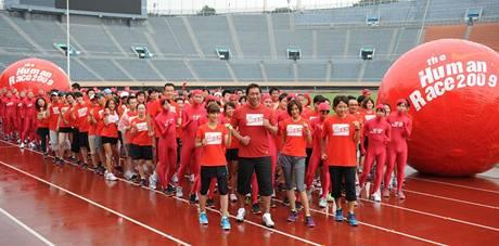 Nike + Human Race 2009