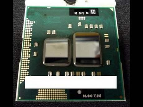 Vývojový prototyp mobilního Core i7