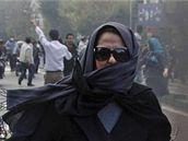 Protest stoupenců opozice v Teheránu (4. listopadu 2009)