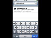 Jak zabránit napadení iPhonu přes SSH