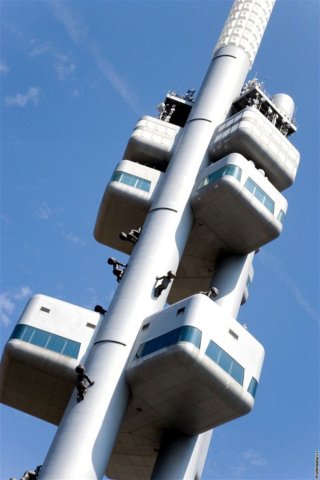 Žižkov のテレビ放送塔