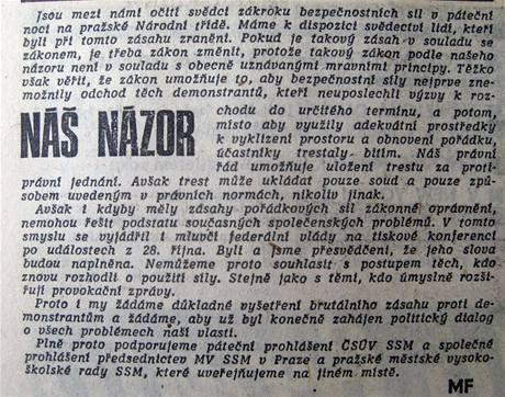 Názor redakce, Mladá fronta 20. listopadu 1989