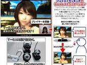 Virtual girlfriend