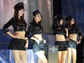 Korejská krása, akce G-star 2009
