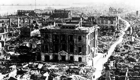 Zemětřesení v Tokiu, rok 1923