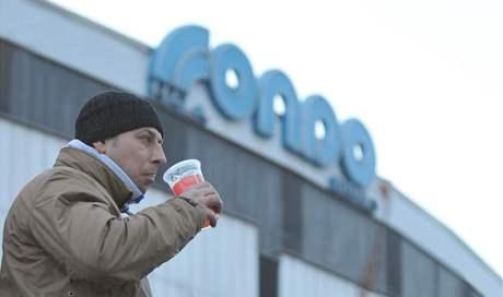 Při pátečním zápasu Komety Brno s Karlovými Vary byl poprve vydán zákaz pití piva a konzumace uzenin v prostorách haly Rondo.