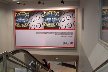 HSBC 1