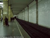 metro v Moskve - Park Kultury