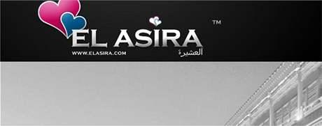 Internetové stránky sexshopu pro muslimy El Asira (31. března 2010)
