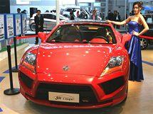 Autosalon Peking 2010: TJInnova S11