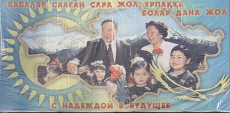 První dáma Kazachstánu na volebním biilboardu se svým manželem