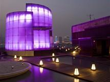 Macao, Čína, hotel Altira