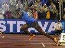 Jamajský sprinter Usain Bolt vyhrál běh na 300 m, ale nejlepší světový výkon nepřekonal.