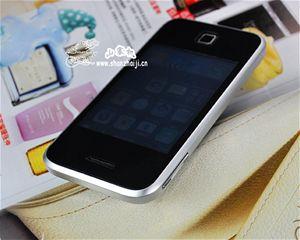Kopie iPhonu 4G/HD