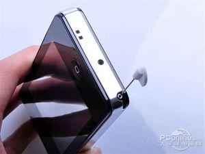 Kopie iPhonu 4G/HD i s TV tunerem