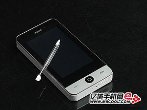 Kopie iPhonu 4G/HD se stylusem