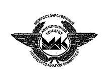 Logo Mezinárodního leteckého výboru