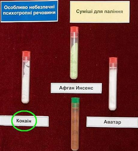 Vzorky drog, které koupil ukrajinský prezident Viktor Janukovyč (1. července 2010)