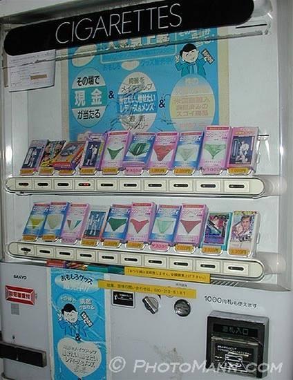 Automat, údajně na použité kalhotky