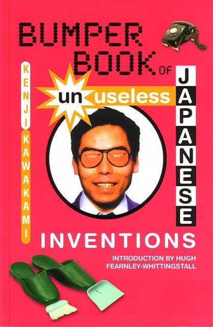 Kniha šílených vynálezů