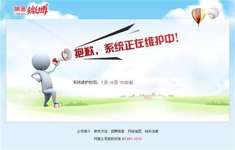 Stránka společnosti NetEase